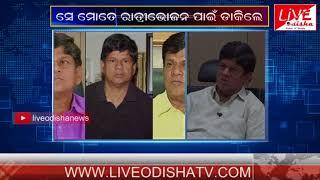 Cross Question with Soumya Ranjan Pattnaik || Part-6