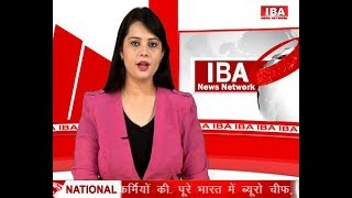 IBA NEWS Bulletin Morning 13.09.2017