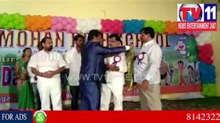 10TH ANNUAL DAY CELEBRATIONS IN SRI SAI MOHAN HIGH SCHOOL , BORABANDA | Tv11 News | 06-03-2018