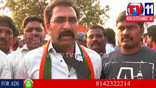 BJP LEADERS PROTEST AGAINST TDP LEADERS COMMENTS IN VISAKHA | Tv11 News | 07-03-2018