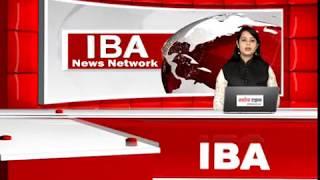 IBA News Bulletin 19 September