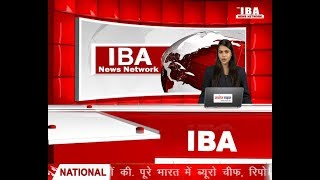 IBA News Bulletin 20  September