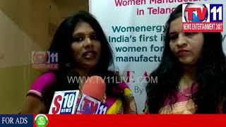 WOMENERI ASSOCIATIONS INAUGURATED WE AIM LOGO IN YOUSUFGUDA | Tv11 News | 07-03-2018
