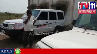 VIGILANCE OFFICERS RAIDS ON RICE GODOWNS | SEIZED 12 TONS PDF RICE IN VISAKHA |Tv11 News| 09-03-2018