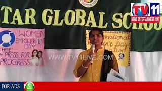 WORLD WOMENS DAY CELEBRATIONS IN STAR GLOBAL SCHOOL IN YOUSUFGUDA | Tv11 News | 09-03-2018