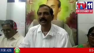 NarasaraoPet MLA Gopireddy Srinivas Reddy Full Report   Telugu