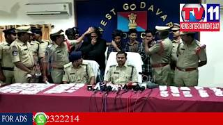 POLICE ARRESTED 7 GOLD ROBBERY GANG IN WEST GODAVARI | Tv11 News | 09-03-2018