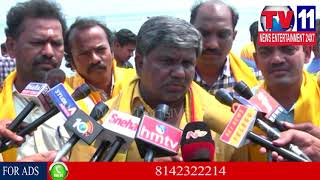 TDP LEADERS JALA DIKSHA IN RK BEACH , VISAKAPATNAM | Tv11 News | 10-03-2018