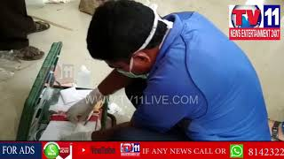 NIRMAL POLICE CHASED MURDER MYSTERY IN BHAINSA , HYD | Tv11 News | 11-03-2018