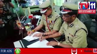 SRI. ANJANI KUMAR IPS TAKING CHARGE AS CP HYDERABAD CITY POLICE  | Tv11 News | 12-03-2018