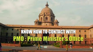 Know How to contact Prime Minister of India |  How to Contact Prime Minister's Office (PMO)