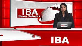 IBA News Bulletin Oct 6