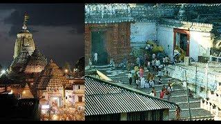 Baisi Pahacha: The Significance of 22 Steps of Lord Jagannath Temple   Puri, Odisha, India