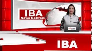 IBA news Bulletin 9 oct 1 pm