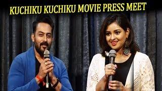 Jairam Karthik Kuchiku Kuchiku Kannada Movie | Jairam Karthik | Hamsalekha