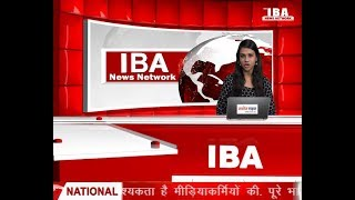 IBA news Bulletin 10 oct 7 pm