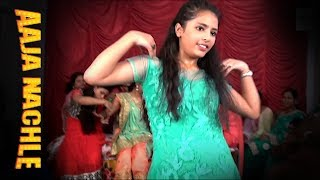 Aaja Nachle (Title Song) | Madhuri Dixit, Sunidhi Chauhan | Amazing Dance Performance by Odisha Girl