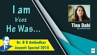 I am Because He Was: Tina Dabi, IAS Topper 2015 | Dr. B.R Ambedkar Jayanti Special