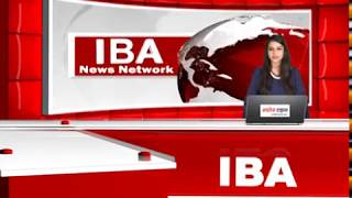 IBA news Bulletin 13 Oct  6 PM