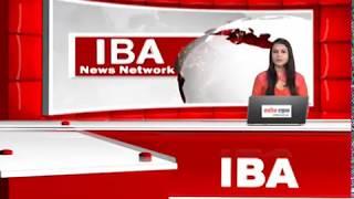 IBA News Bulletin Oct 27