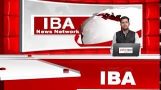 IBA News Bulletin Oct 31 4 pm