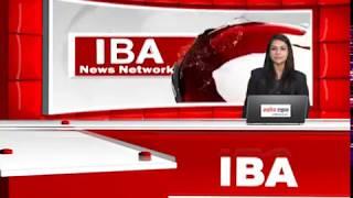 IBA News Bulletin 2 Nov 2 pm