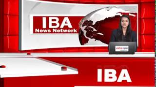 IBA News Bulletin 2 nov 7 PM