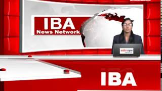 IBA News Bulletin  11 Nov 8 pm