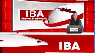 IBA News Bulletin  12 Nov 10 Pm