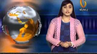 Gujarat News Porbandar (26-02-2016)