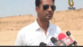 Gujarat News Porbandar (03-03-2016)