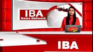 IBA News Bulletin  30  Nov  7 pm