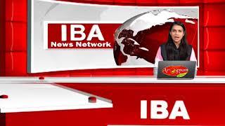 IBA NEWS BULLTIEN   2-12-2017   4PM