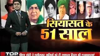 Behas Hamari Faisla Aapka, Janta Tv (01.11.17) Part-1