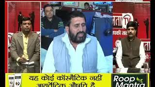 रैली से राजनीति तक... Behas Hamari Faisla Aapka, Janta Tv (27.11.17) Part-1