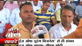 मनोहर सरकार के तीन साल पर क्या है जनता की राय? Part-1, Janta tv, bol janta bol