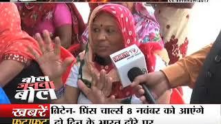 मनोहर सरकार के तीन साल पर क्या है जनता की राय? Part-2, Janta tv, bol janta bol