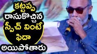 Sathyaraj Hilarious Telugu Speech at Chinna Babu Audio Launch | Suriya | Karthi | Sayyeshaa