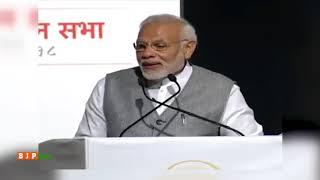 आपातकाल के दिनों की मानसिकता और वर्तमान कांग्रेस के चीफ जस्टिस पर महाभियोग में कोई फर्क नहीं है : PM