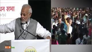 हम देश की नई पीढ़ी को संविधान के प्रति जागृत करना चाहते हैं : पीएम मोदी,  मुंबई, 26.06.2018