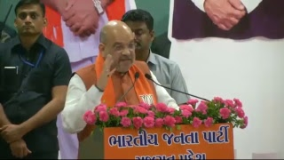 Shri Amit Shah addresses MISA-bandi & Jansangh Karyakarta Sammelan in Ahmedabad, Gujarat