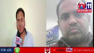 BORABANDA NEIGHBOURS FIGHT ISMAIL KHAN FUNERAL DAY FAMILY SPL INTERVIEW WTH Tv11 News | Tv11 News
