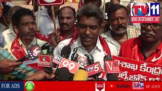 CPM PARTY LEADERS PROTEST AGAINST BJP OVER RAILWAY ZONE IN VISAKHA | Tv11 News | 13-03-2018
