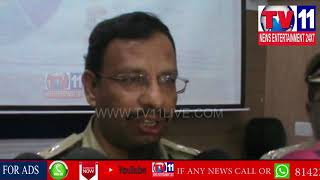 CYBERABAD NEW CP TAKE CHARGE IN CYBERABAD COMMISSIONERATE   Tv11 News   14-03-2018