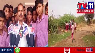 VIKARABAD DIST RESIDENTIAL SCHOOL STUDENTS FACING PROBLEMS WITH LACK OF FACILITIES| Tv11 News|