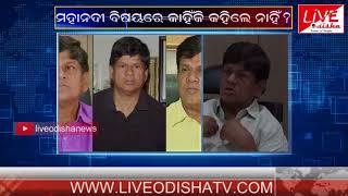 Cross Question with Soumya Ranjan Pattnaik    Part-7
