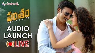 Pantham Grand Audio Launch Live || Gopichand || Mehreen || #Pantham || JANAVAHINI TV