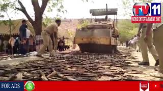 POLICE DESTROYED WEAPONS IN POLICE TRAINING CENTRE , KURNOOL | Tv11 News | 15-03-2018