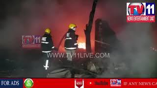 HUGE FIRE ACCIDENT IN PLASTIC GODOWM  | RAJENDERA NAGAR IN HYDERABAD |Tv11 News | 17-03-2018