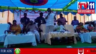 INAUGARATION OF KRISHI VIGYAN KENDHRA IN VISHAKAPATANAM   Tv11 News   17-03-2018